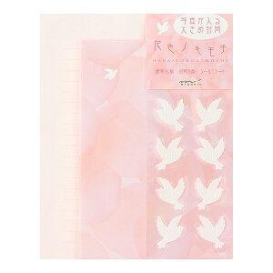 ミドリ レターセット 花色ノキモチ midori シンプルで季節を問わず使用できる ロングセラー バラの花のデザイン