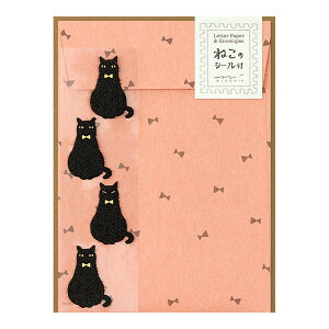 ミドリ レターセット 黒猫柄 ふわふわ動物シール付 L版写真が入る封筒 midori