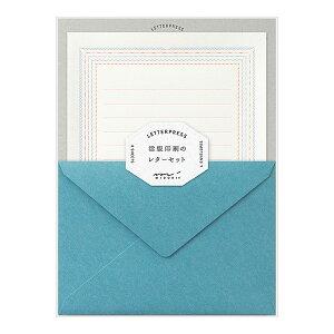 ミドリ レターセット 活版印刷 ポストカードが入る 大人 上質 フレーム柄 midori