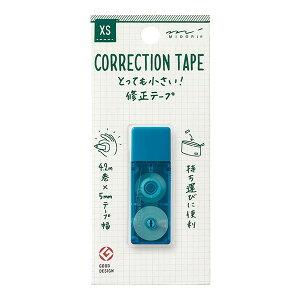 ミドリ 修正テープ 小型 携帯 XS コンパクト 青 ミニ文房具