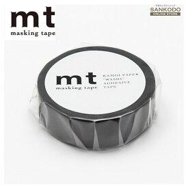 カモ井 マスキングテープ mt 黒 マットブラック  MT01P207