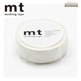 カモ井 マスキングテープ mt 白 マットホワイト  MT01P208