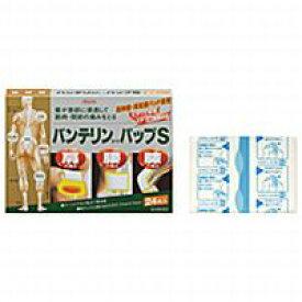 ☆【第2類医薬品】バンテリン パップS 24枚