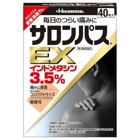 ☆【第2類医薬品】サロンパスEX 40枚入