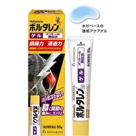 ☆【第2類医薬品】ボルタレンACゲル 50g