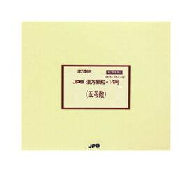 【第2類医薬品】 JPS 漢方顆粒−14号 (五苓散) 180包 【正規品】健康を漢方の力でサポートJPS製薬