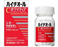 【第3類医薬品】ハイチオールCホワイティア 120錠 【エスエス製薬】