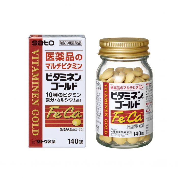 【第(2)類医薬品】佐藤製薬 ビタミネンゴールド 140錠 【サトウ製薬】【即納可能】