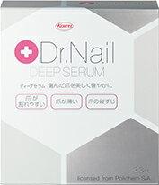 Dr.Nail DEEP SERUM ドクターネイル ディープセラム 3.3ml◆メール便可180円