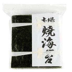 業務用焼海苔 100枚 1,400円 千葉県産