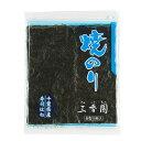 焼海苔 寿司はね 青袋 50枚 千葉県産