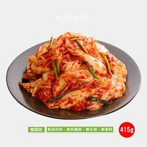 mikuchi白菜キムチ(カット)415g