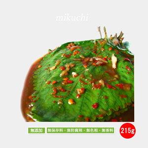 mikuchi三口一品えごまの葉キムチ215g