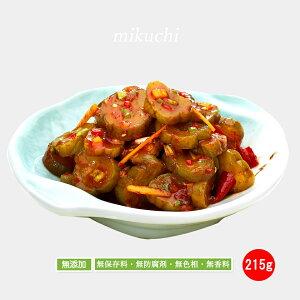 mikuchiキュウリの塩漬け215g