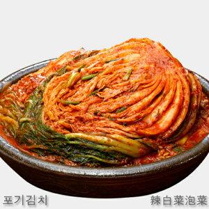 【三口一品本格キムチ】白菜キムチ10KG 送料無料!