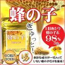 【送料無料】蜂の子 サプリメント 60粒入 1粒に蜂の子の配合率 純度98%を実現! 蜂の子だけのサプリ ノイズが気にな…