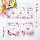 【送料無料】ローズサプリ 濃縮生 桜ローズ お得な5袋セット 最大150回分 濃厚成分 フレグランスサプリ 桜とロー…
