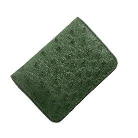オーストリッチ ボックス型 小銭入れ 財布 メンズ レディース 本革 コインケース キプロス 緑 毎日持ち歩く物だからこそこだわりたい!デザイン カラー 使い勝手も◎の小銭入れ。 (9992-z【ネコポスで送料無料】 ギフト (No.9992-zz-cypr)