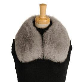 フォックス ファー 付け衿 ティペット ループ×7 バンドあり グレージュ 灰色 鼠色