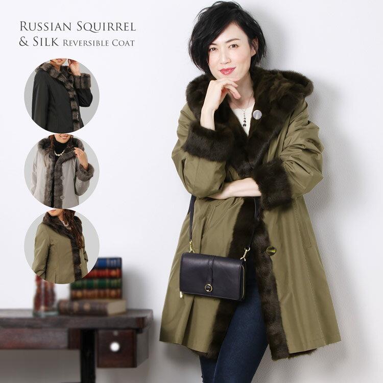 シルク ロシアンリス コート リバーシブル フード付き 90cm 毛皮 ファー レディース 結婚式 毛皮 コート
