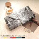 ダイヤモンド パイソン ギャルソン 長財布 レディース 全6色