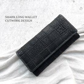 シャーク カットワーク かぶせ長財布 財布 フラップ 革 ギフト 春財布 母 女性 プレゼント サイフ