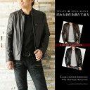 ラム ジャケット ベジタブル加工 レザー メンズ シングル ライダース MEN's jacket ジヤケット Men's 男 紳士 送料無料