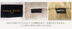 フォックスファーマフラーレディースSAGAFOXカラーストール秋冬全10色(No.8007)