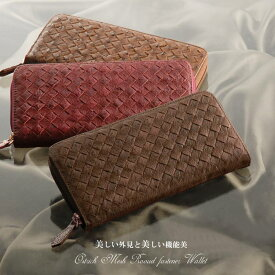 e3fd0da218f9 オーストリッチ メッシュ ラウンドファスナー 長財布/メンズ ファスナー 財布 男性 サイフ wallet ウォレット メンズ財布
