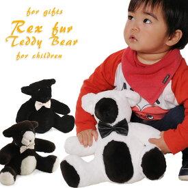 【クーポンで20%OFF!!】出産祝いに ラッピング無料 ヌイグルミ クマのぬいぐるみ レッキス リボン付きベア 12cm 熊 くま 子供 幼児向け 人形 男の子 女の子 赤ちゃん リアルファー 贈り物 誕生日 ギフト ギフト 母 女性
