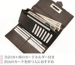 パイソン長財布ベルトデザイン/レディース(No.7191)