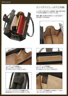 クロコダイルハンドバッグマット加工/レディース(No.06000004)