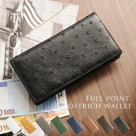 e612fcfa3e63 オーストリッチ 長財布 メンズ フルポイント 無双 一枚革 全8色 小銭入れなし