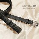 日本製 クロコダイル メンズ ベルト 35mm マット加工 牛裏 クロコダイル レザー ワニ革 紳士 大人 男 ビジネス スー…