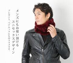 レッキスファーネックウォーマー編込みニットデザイン(No.8292)