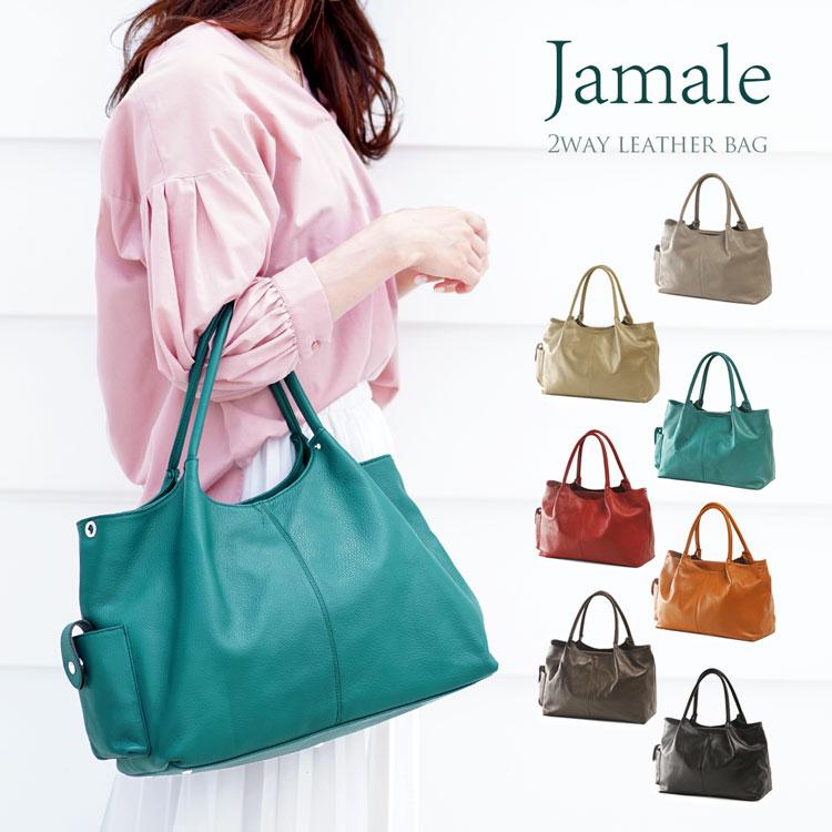 Jamale ブランド 日本製 牛革 2way バッグ ハンドバッグ カウレザー a4 対応 レディース 大きめサイズ かばん 鞄 女性用 通勤バッグ 本革 A4 軽い 軽量 プレゼント ショルダーバッグ