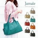 Jamale ブランド 日本製 牛革 2way バッグ ショルダーバッグ カウレザー a4 対応 レディース 大きめサイズ 鞄通勤バッ…