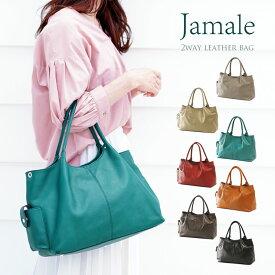Jamale 2way バッグ ショルダーバッグ 日本製 牛革 a4 レディース トートバッグ 大きめサイズ 鞄通勤バッグ 本革 A4 軽量 女性 大容量 マザーズバッグ 旅行 カウレザー ギフト 『ギフト』 (7346r)