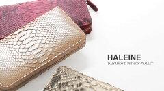 44a694e96e6f 楽天市場】HALEINE ブランド ダイヤモンド パイソン ラウンドファスナー ...