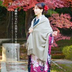 カシミヤストール大判サイズフリンジ付き[Filomo]フィローモ/レディース(No.6772waso)