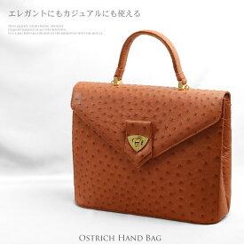 オーストリッチ フルポイント ハンドバッグ かばん バック 鞄 オーストリッチバッグ ダチョウ革 女性用 ギフト プレゼント