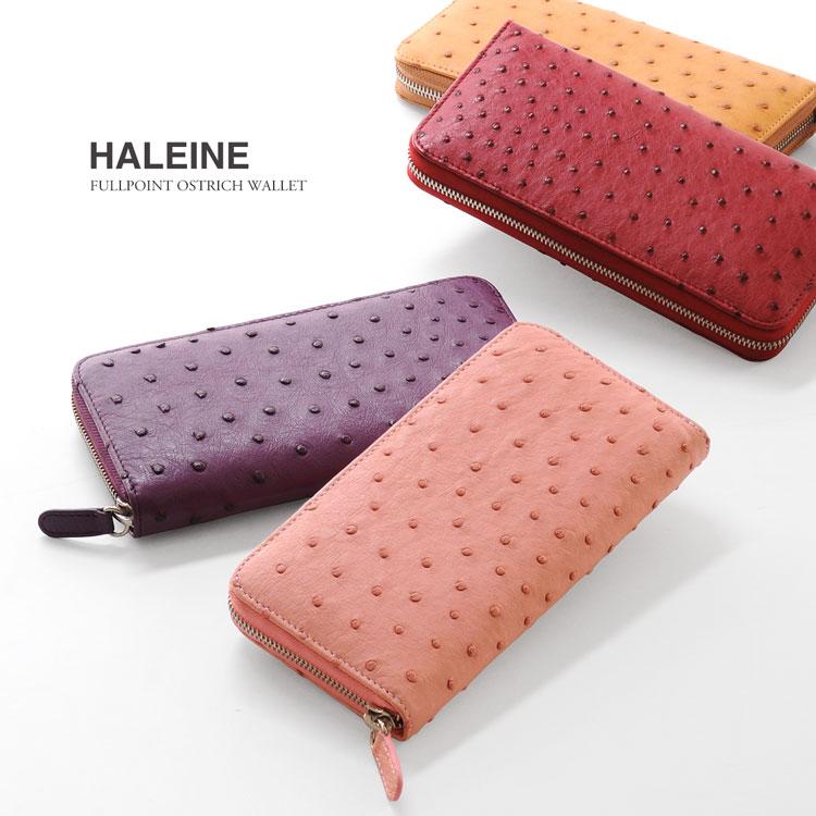 HALEINE ブランド フルポイント オーストリッチ ラウンドファスナー 長財布 レディース 全11色 ギフト プレゼント 春財布