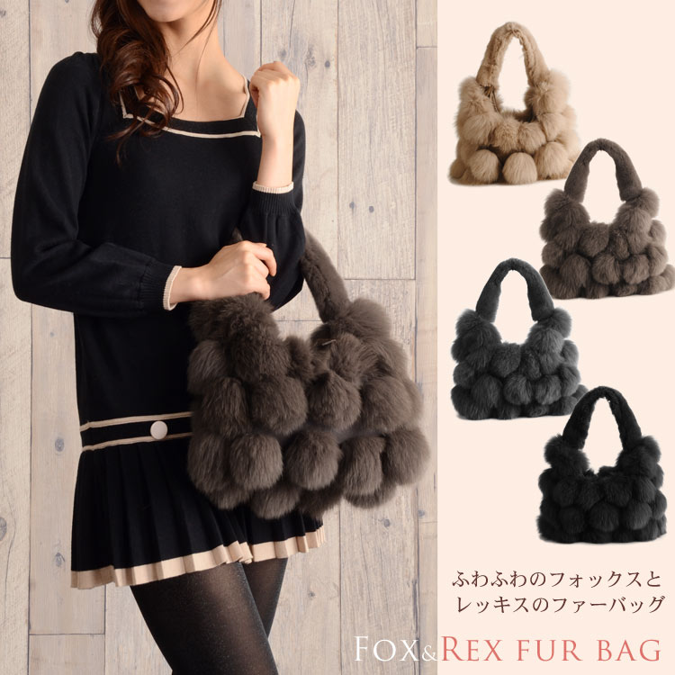 フォックス ボンボン ファーバッグ レッキス ハンドル リボン デザイン 毛皮 ファー 鞄 ファー バッグ ファーバッグ 女性用 リアルファー