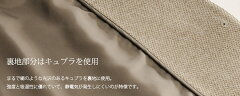 軽量カシミヤケープフォックス衿付き比翼/レディース(No.02000012)【カシミヤ100%】
