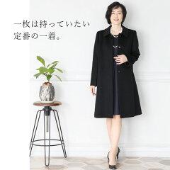 カシミヤ100%ロングコートフォックス衿付きステンカラー比翼デザイン(No.02000038)