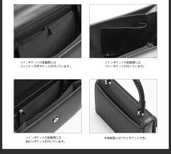 日本製ホースヘアーノーマルハンドバッグブラック(No.06000550)