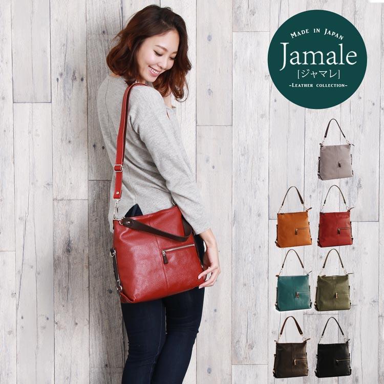 Jamale ブランド 日本製 ショルダーバッグ レディース 本革 牛革 2way 軽量 斜めがけバッグ 長財布が入る タンブラー入る 全7色 ギフト プレゼント