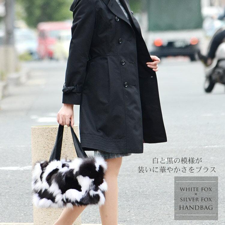 ファー バッグ シルバーフォックス ホワイトフォックス レディース 女性用 ファーバッグ リアルファー