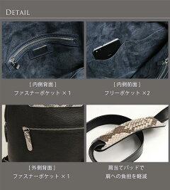 リュックレディース革パイソン&牛革3wayイタリア製(No.06000667)