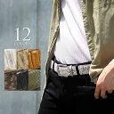 イタリア製 パイソン ベルト 40mm / メンズ (No.06000673-mens-1)belt Men's 男 紳士 リアルレザー 蛇革 ヘビ革 ベルト ...